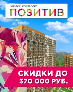 Квартиры 3,7 млн р Москва