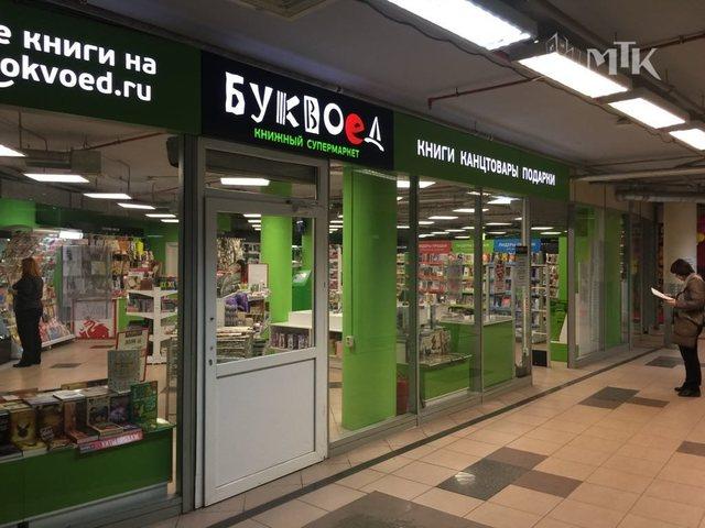 продажа торгоаых площадей в гор бор авито Новости Бренды