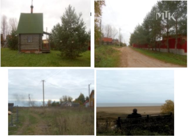 новгородская область, старорусский район, ...